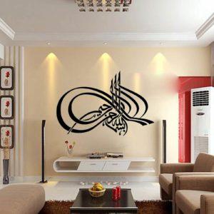 فني تركيب ورق جدران بالرياض رخيص