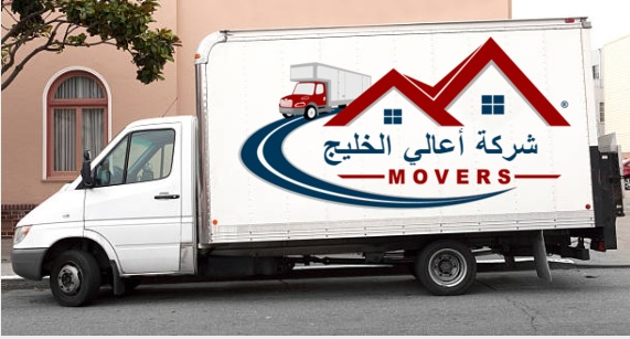 شركة نقل عفش من الرياض الى الكويت from khalejmovers.com